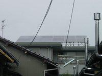 太陽光発電システム設置事例 静岡市山本様