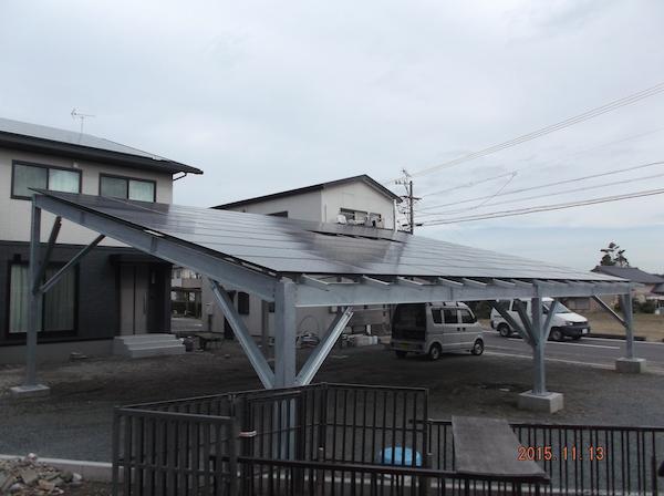 太陽光発電システム設置事例 掛川市S様