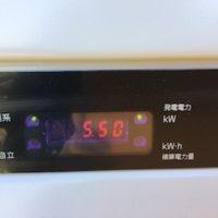使用 パワコン オムロン KP55M-J4-A